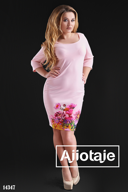 Платье цвета пудра в цветочный принт