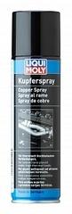 3969 LiquiMoly Медный аэрозоль  Kupfer-Spray (0,05л)