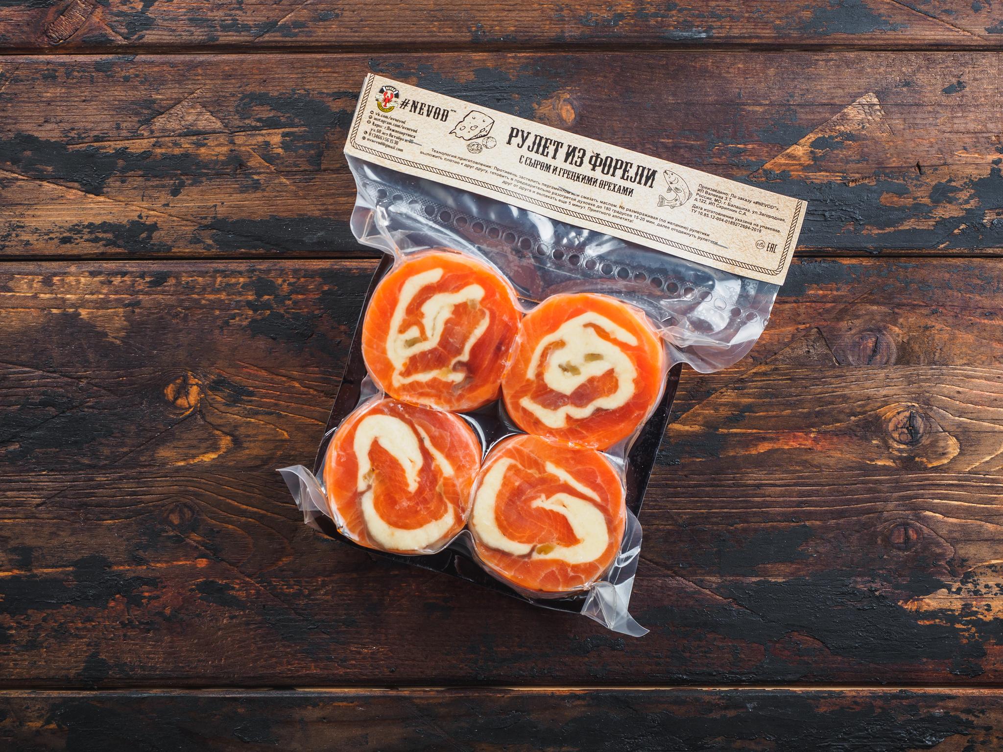 Рулеты из форели с сыром и грецкими орехами (свежемороженые)