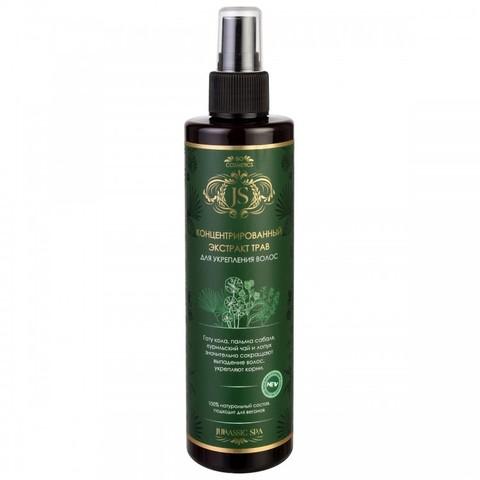 JS Концентрированный экстракт трав для укрепления волос(от выпадения),спрей 270мл