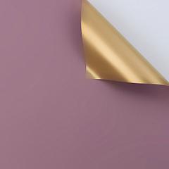 Пленка для цветов матовая двухсторонняя, Золото/Пыльно-розовый, 58*58 см, 10 листов, 1 уп.
