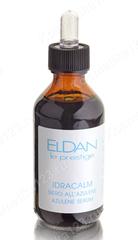 Азуленовая сыворотка (Eldan Cosmetics | Azulene Line | Аzulene essence), 100 мл