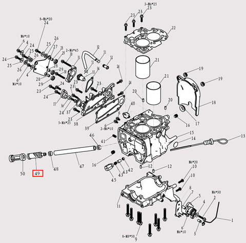 Втулка сетчатая фильтра для лодочного мотора F9.8 Sea-PRO (3-49)