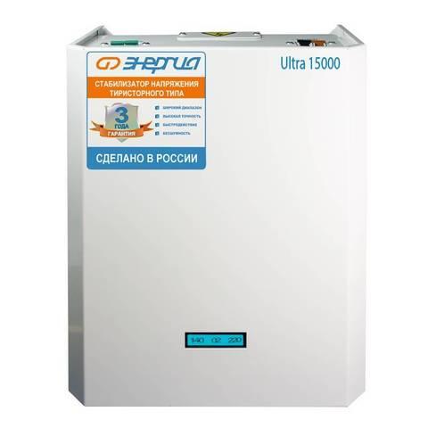 Стабилизатор Энергия Ultra 15000 ВА