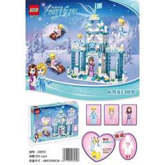 Холодное Сердце 20055 Замок Эльзы 501 дет  конструктор