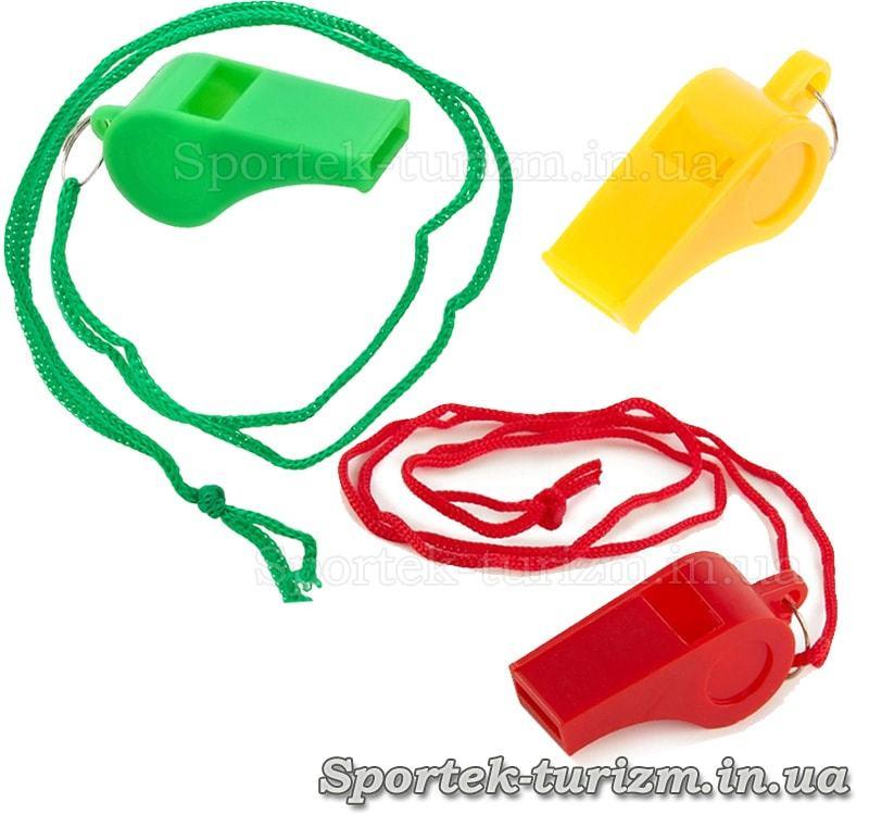 Свисток пластиковый на шнуре