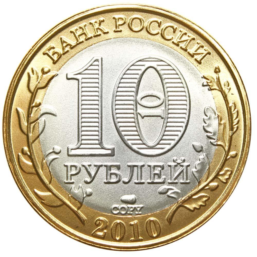 Севенирнные жетоны ЧЯП . Чеченская, Пермский Край, ЯНАО