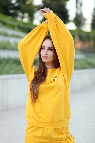 Спортивный костюм желтого цвета женский недорого