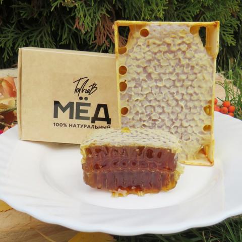 Сотовый мёд 2021 в минирамках 1 шт. гречишный
