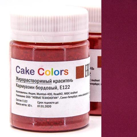 Краситель пищевой ЖИРОРАСТВОРИМЫЙ для шоколада Cake Colors КАРМУАЗИН БОРДОВЫЙ