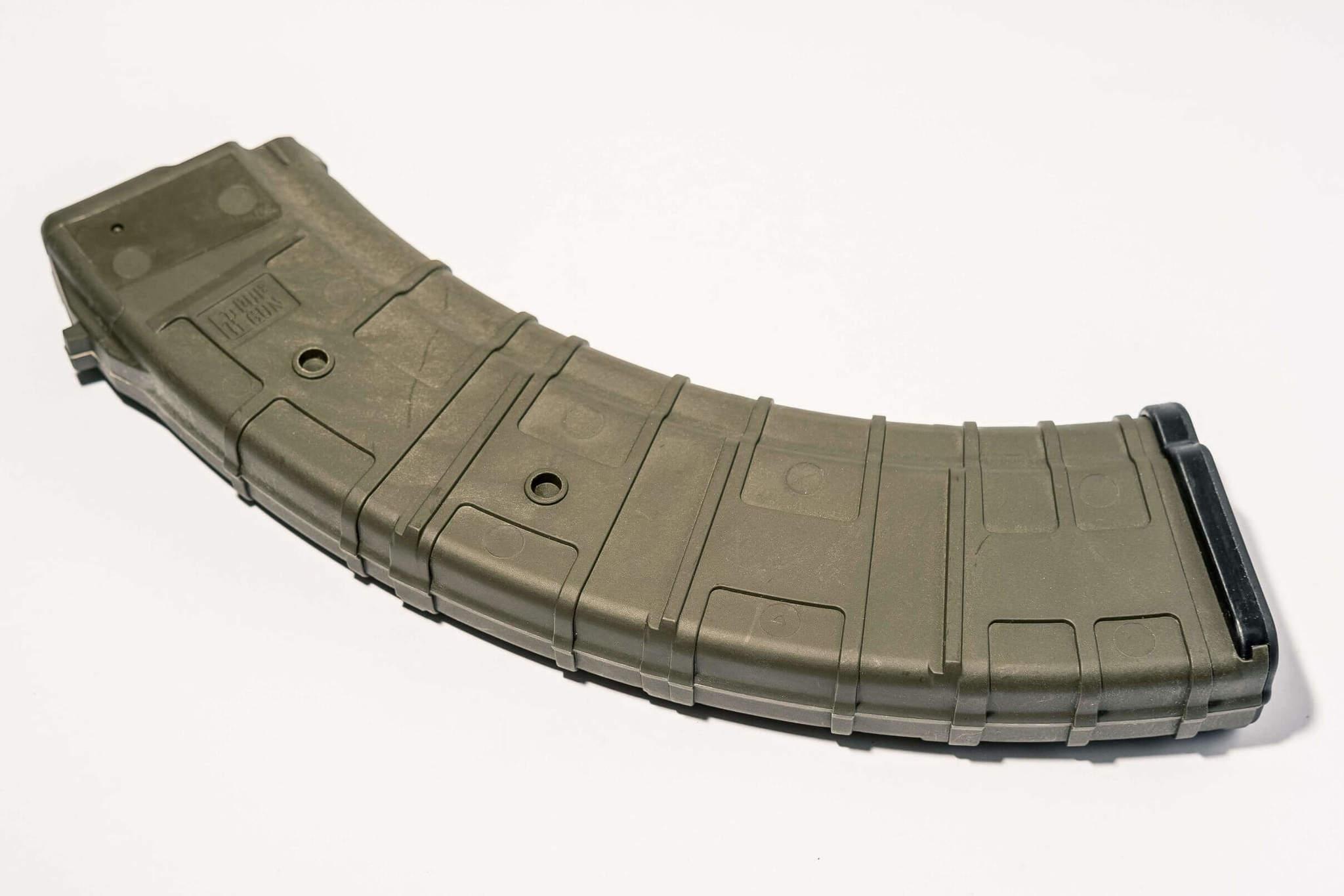 Магазин Pufgun для АКМ 7.62x39 ВПО-136 на 40 патронов, хаки