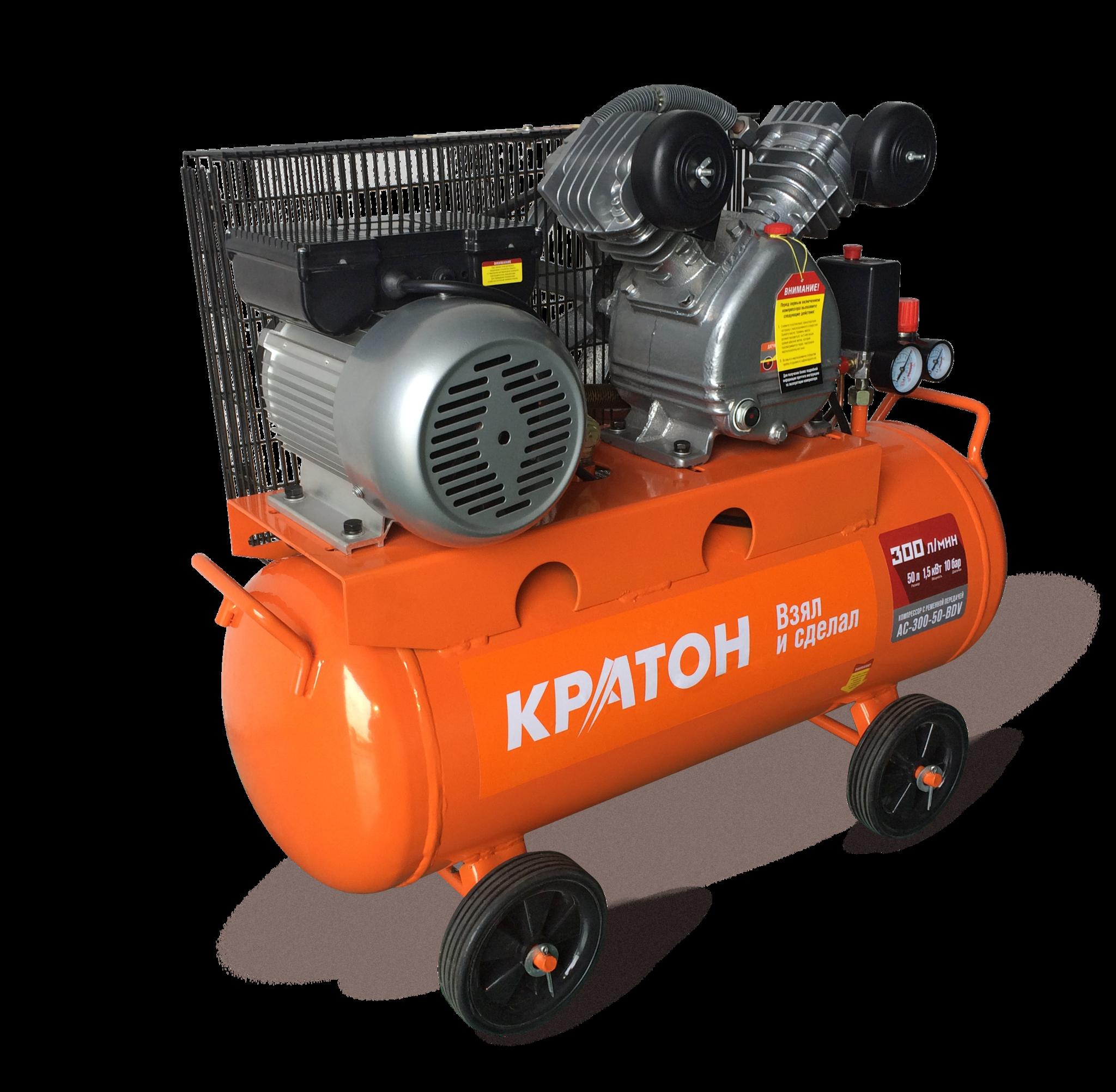 Компрессоры КРАТОН Компрессор с ременной передачей Кратон AC-300-50-BDV AC-300-50-BDV.png