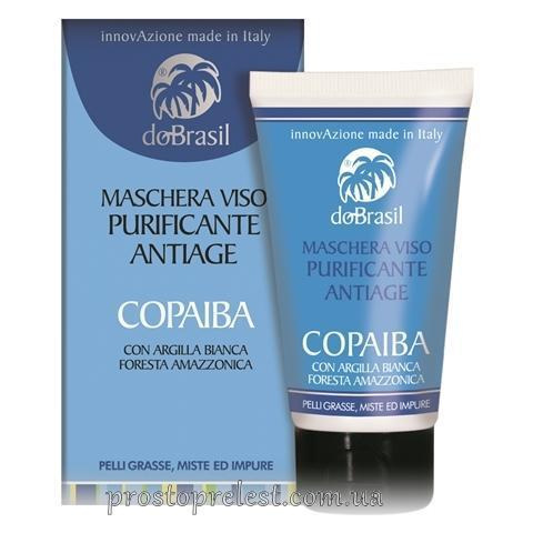 DoBrasil Maschera Viso Purificante AntiAge Copaiba - Очищающая маска для лица с маслом копаиба