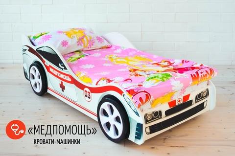 Кровать машина Мед. помощь