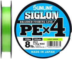 Плетёный шнур Sunline SIGLON PEx4 Light Green 150m #1.2/20lb