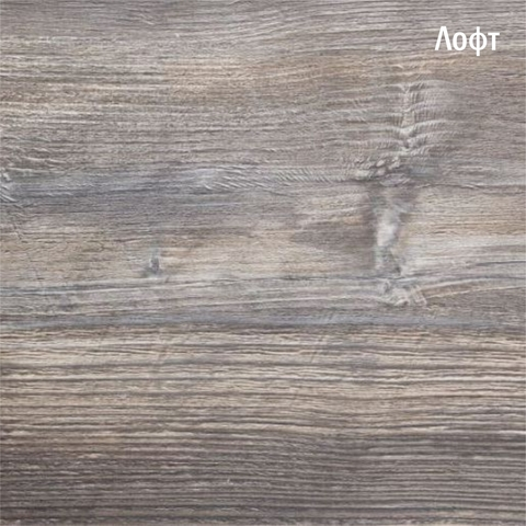 Кухонный стол Urban Lofl/Лофт. Лофт темный (текстура)