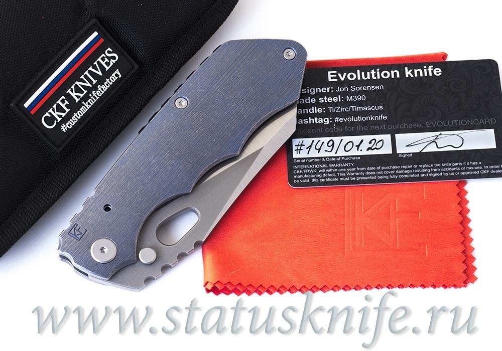Нож CKF/Rotten Evolution collab