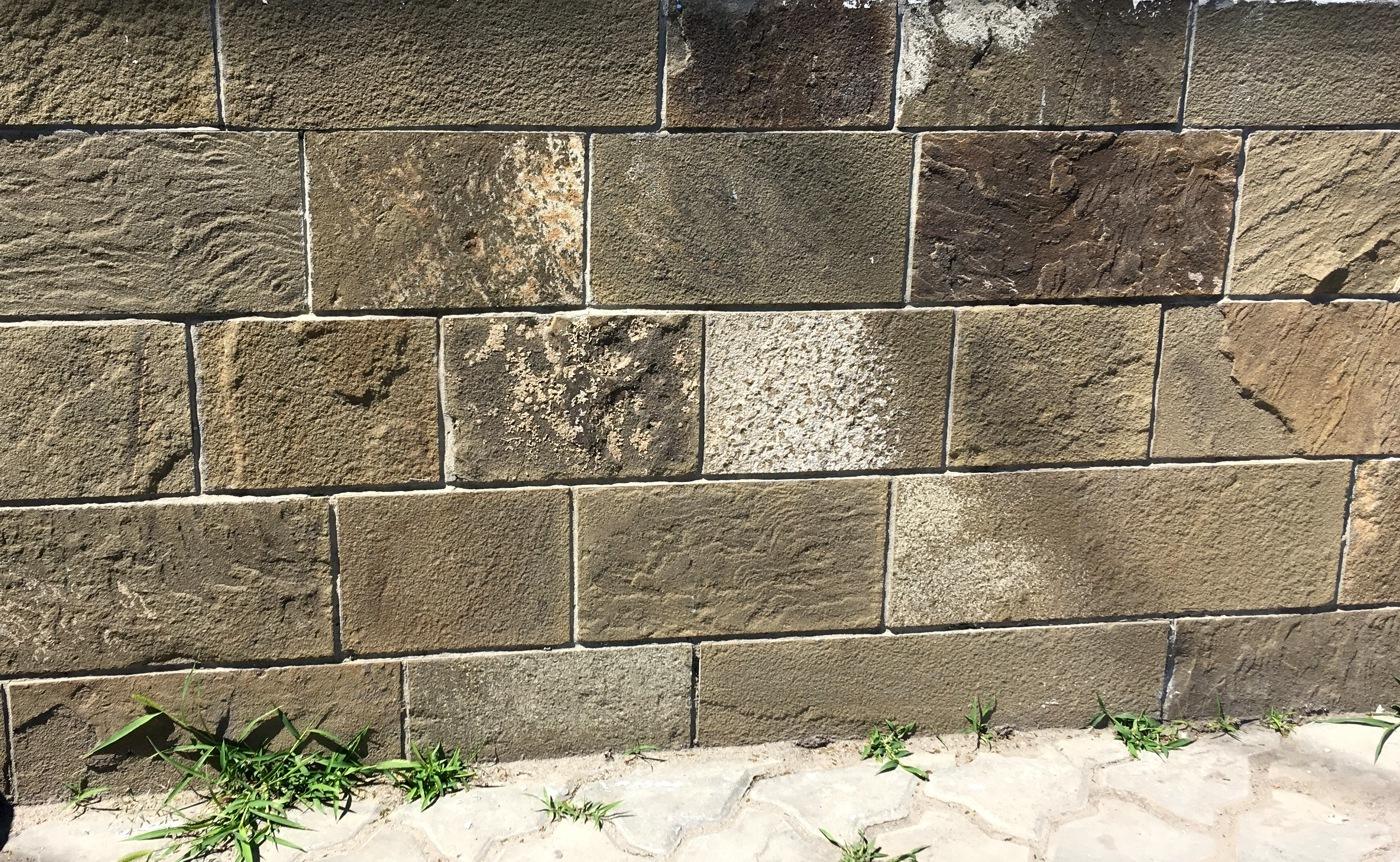 Плитка песчаник погонаж 100мм ширина