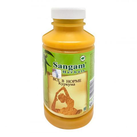Сок Куркумы 500мл Sangam Herbals