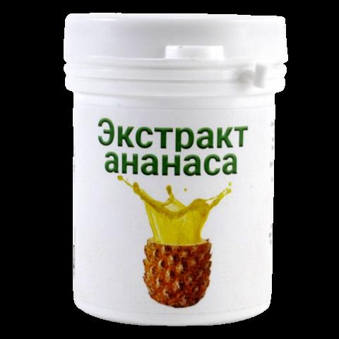 Экстракт ананаса, 50г