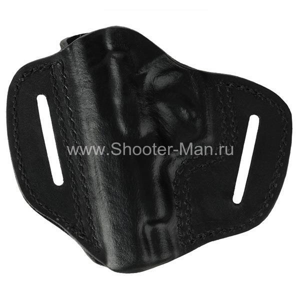 Кобура кожаная поясная для пистолета Хорхе ( модель № 1 )