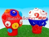Надувной шар к 9 Мая - 3 (с цветами)