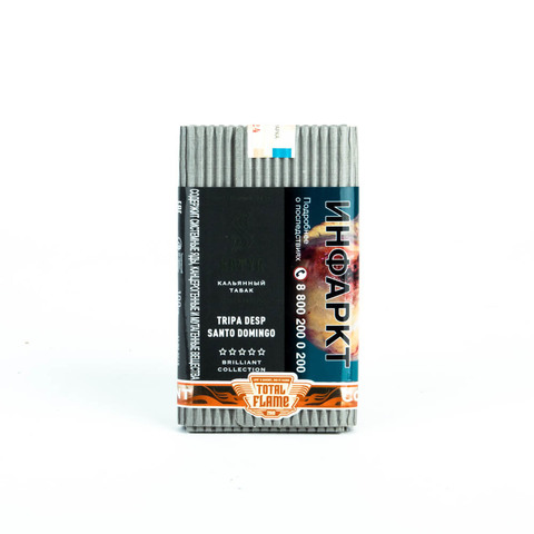 Табак Satyr Santo Domingo - Brilliant collection (Табачный) 100 г