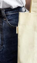 Сумка шоппер с карманов бежевая