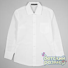 Рубашка (карман)