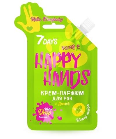 7 DAYS Happy Hands крем для рук с Дыней ВСД016