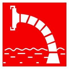 F07 знак пожарной безопасности «Пожарный водоисточник»