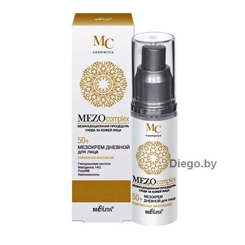 Мезокрем дневной для лица Комплексное омоложение 50+ , 50 мл ( Mezo Complex )