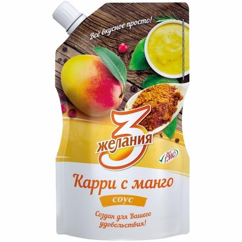 Соус 3 ЖЕЛАНИЯ Карри с манго 250 гр КАЗАХСТАН