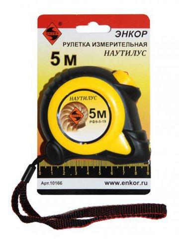 Рулетка Энкор «Наутилус» 5 м