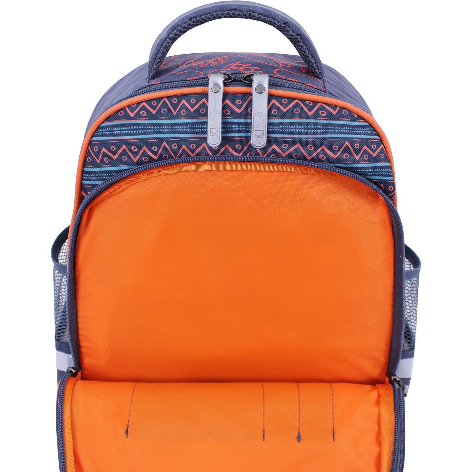 Рюкзак школьный Bagland Mouse 321 серый 509 (0051370) фото 4