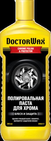 8317 Полировальная паста для хрома  CHROME POLISH & PROTECTOR 236 мл(c), шт