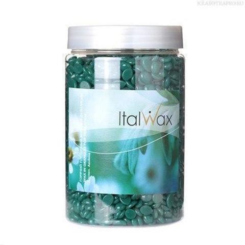 Воск горячий (пленочный) ITALWAX Азулен гранулы 500гр