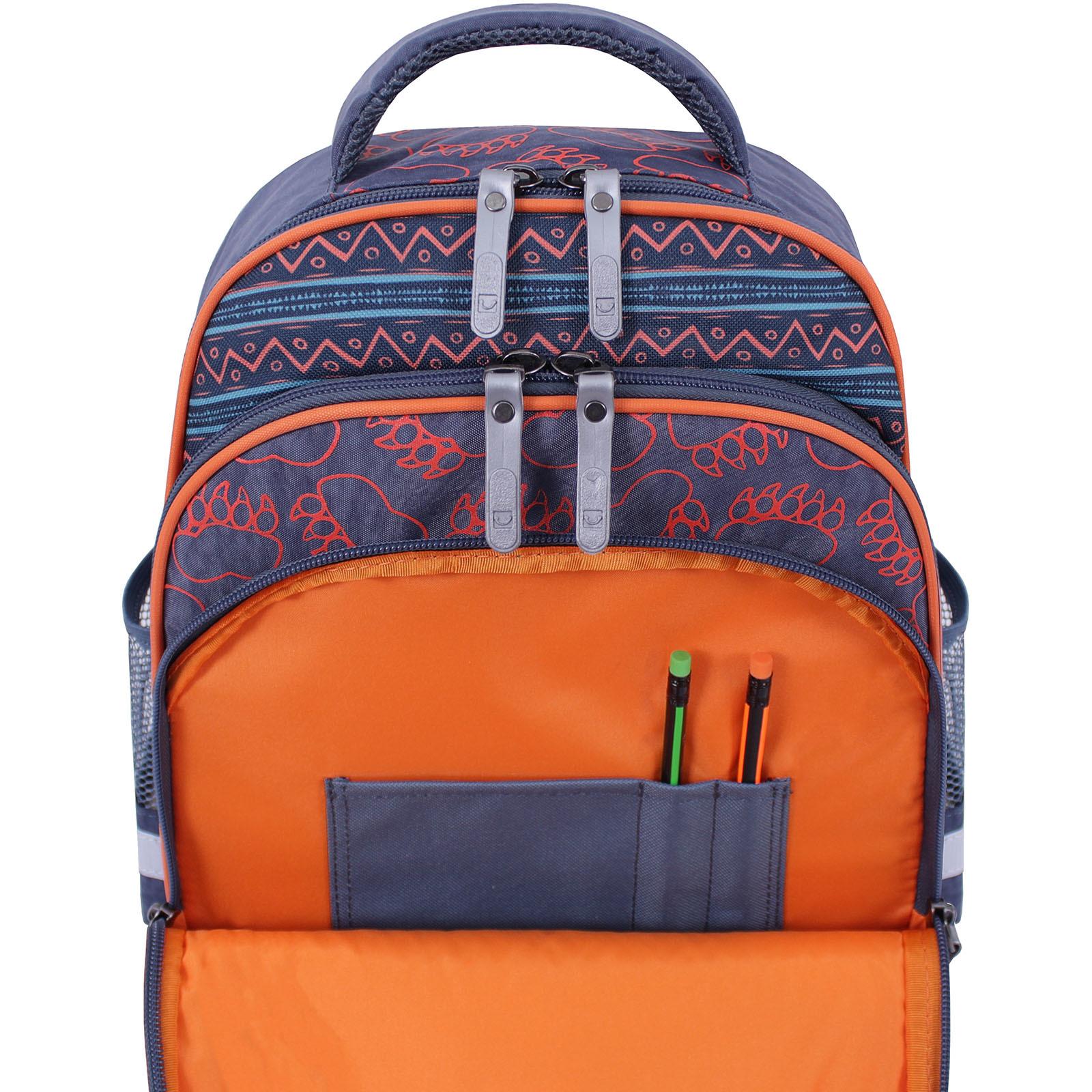 Рюкзак школьный Bagland Mouse 321 серый 509 (0051370) фото 5