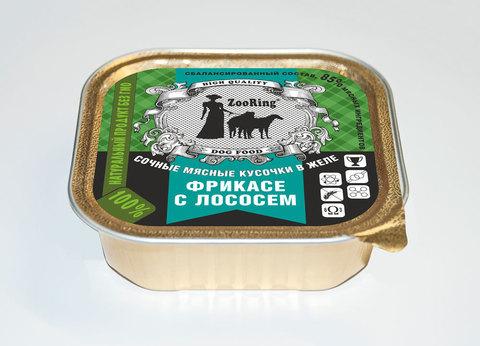 ЗООРИНГ Консервированный полнорационный корм для собак (кусочки в желе) Фрикасе с лососем 1,6 кг.