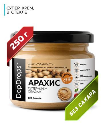 Паста арахисовая сладкая Супер-Крем. 250г DopDrops(tm)