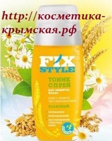 Тоник злаковый «Fix-Style» защиты при термоукладки™Царство Ароматов