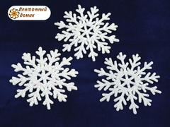 Пластиковый декор Белая снежинка № 3
