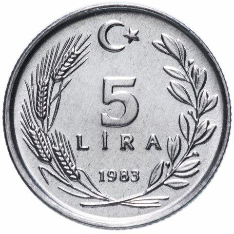 5 лир. Турция. 1983 год. UNC