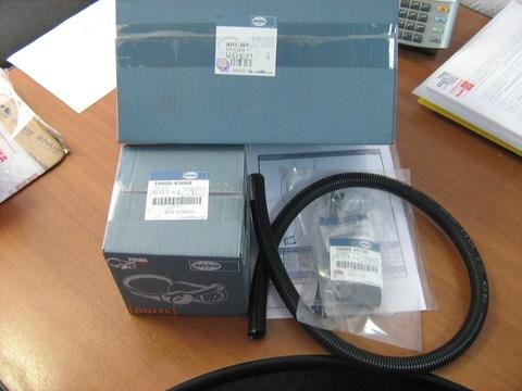 Подогреватель обмоток генератора в сборе / Heater АРТ: AH1-303