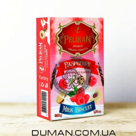 Табак Pelikan Raspberry Biscuit Milk (Пеликан Молочно-Малиновый Бисквит)