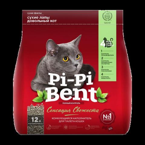 Pi-Pi-Bent Сенсация свежести Наполнитель для туалета кошек комкующийся (крафт пакет)