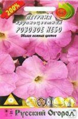 Семена Петуния Розовое Небо крупноцветная 200%