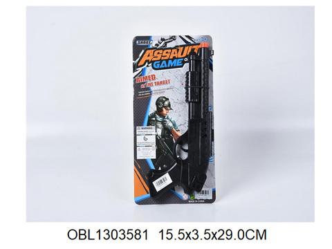 Пистолет трещотка, 27 см. (на картоне), B237-8