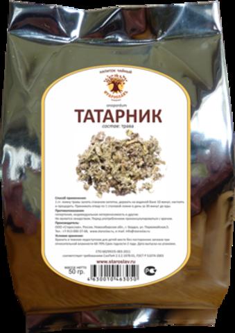 Татарник колючий (лист+стебель, 50гр.) (Старослав)