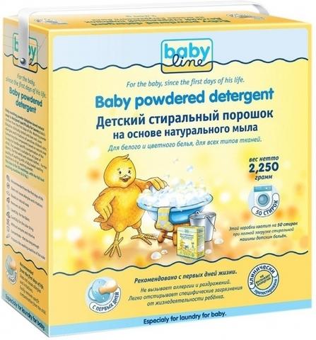 Cтиральный порошок на основе натурального мыла  Babyline